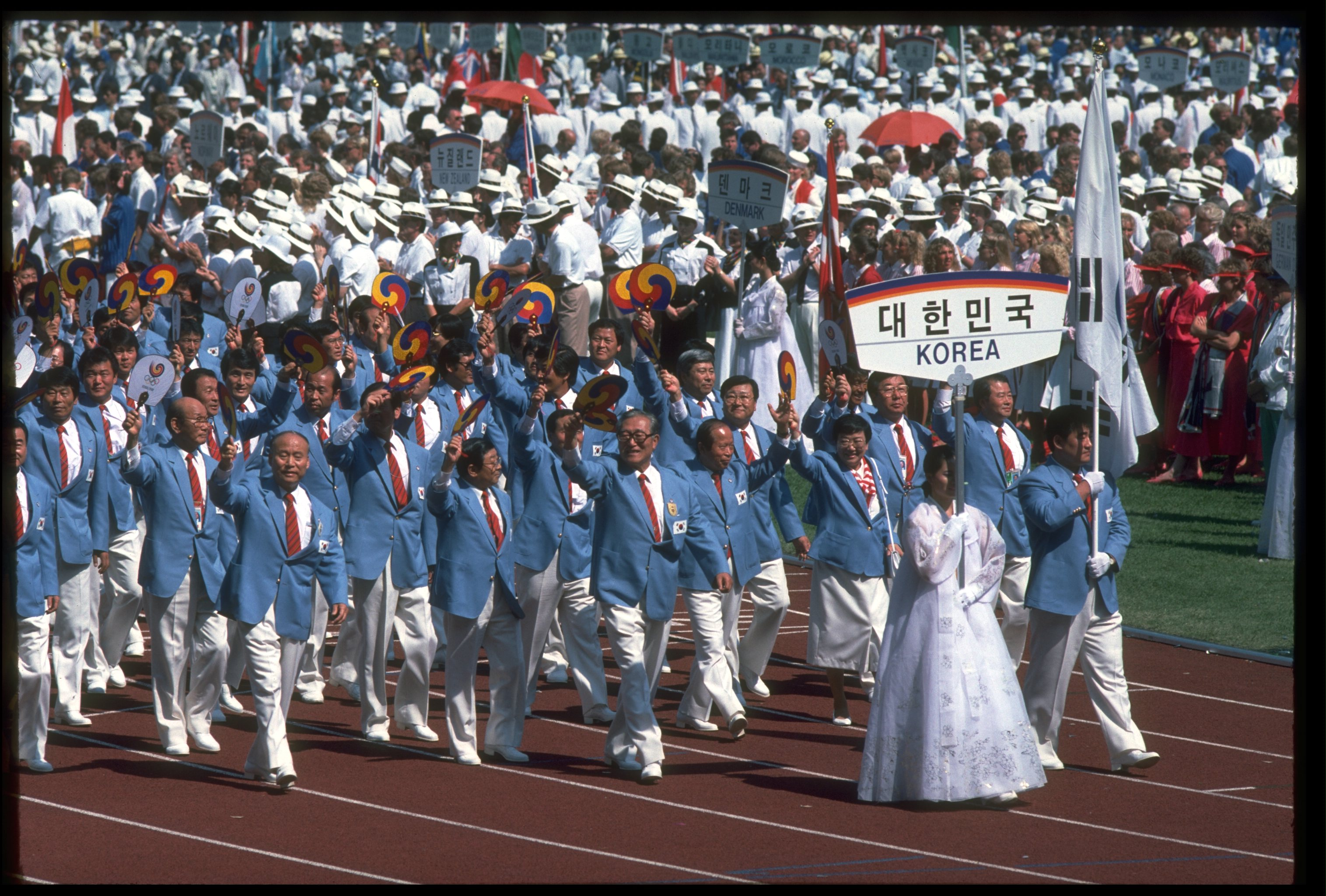 Image result for olympic korea 1988