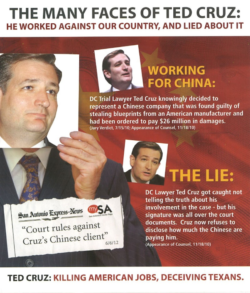 ted cruz s howitzer the new republic
