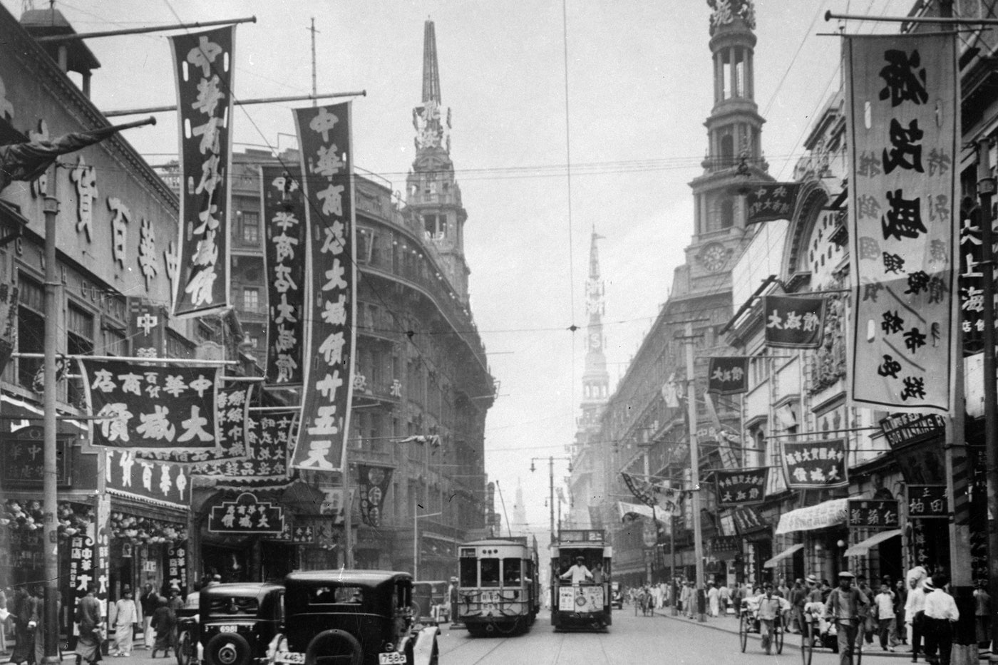 Nanking Road in downtown Shanghai in the 1930s.
