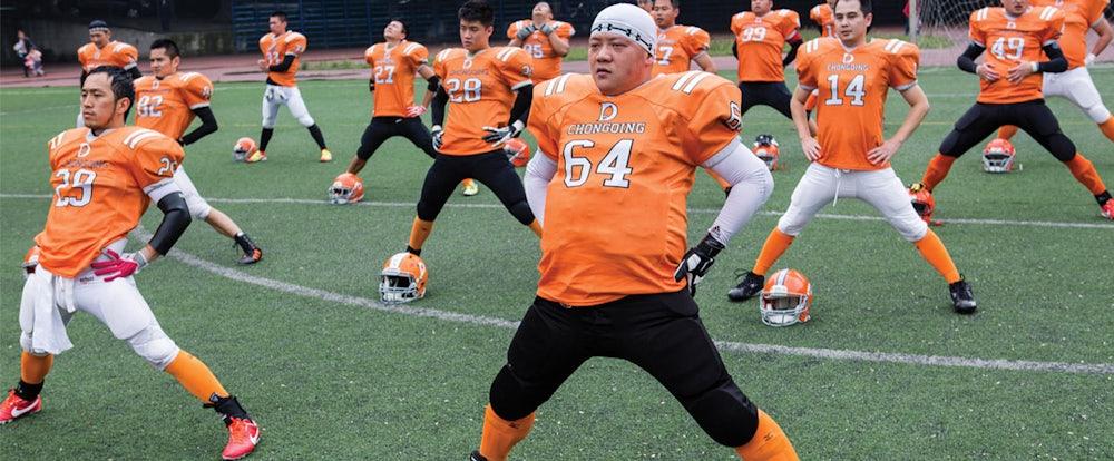 American Football League: Chinese Football: My Season With The Chongqing Dockers