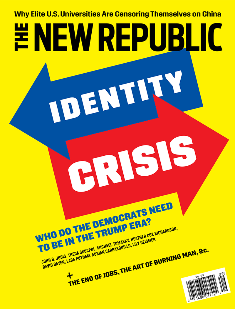 The New Republic September Issue Identity Crisis The New Republic