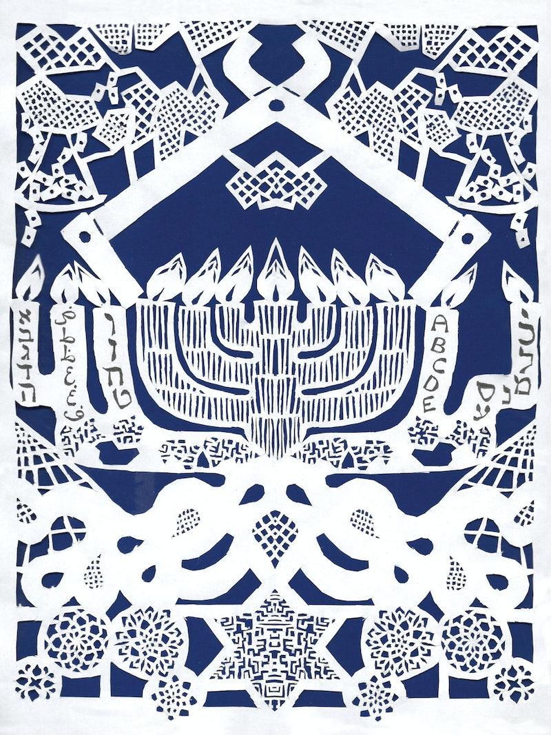 Israel's Season of Discontent | The New Republic