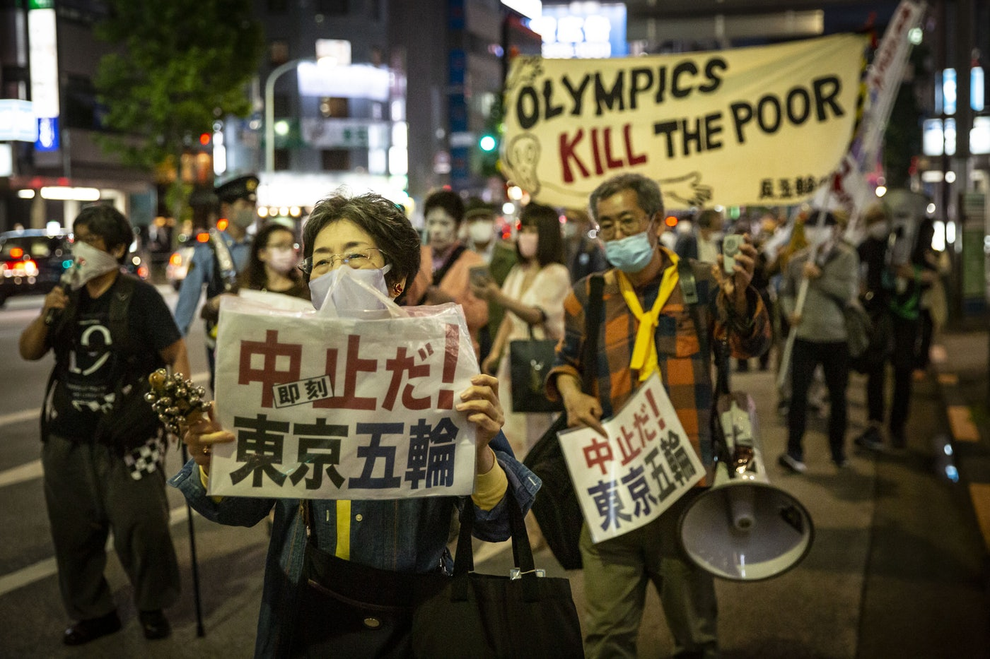 A protest against the Tokyo Olympics in Japan.
