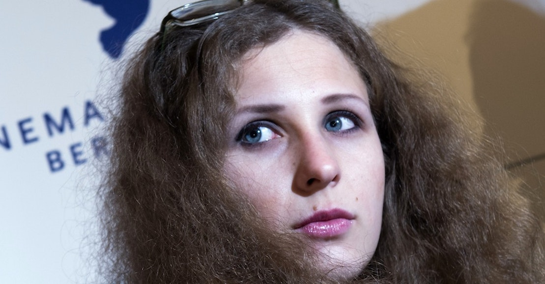 Mariya Alyokhina Nude Photos 25