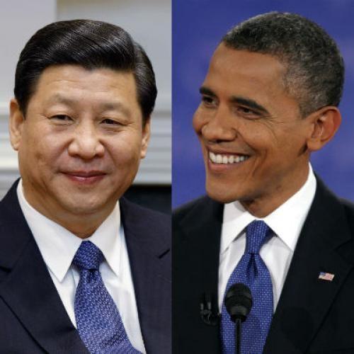 CHINA LEADERSHIP TRANSITION DOWNLOAD