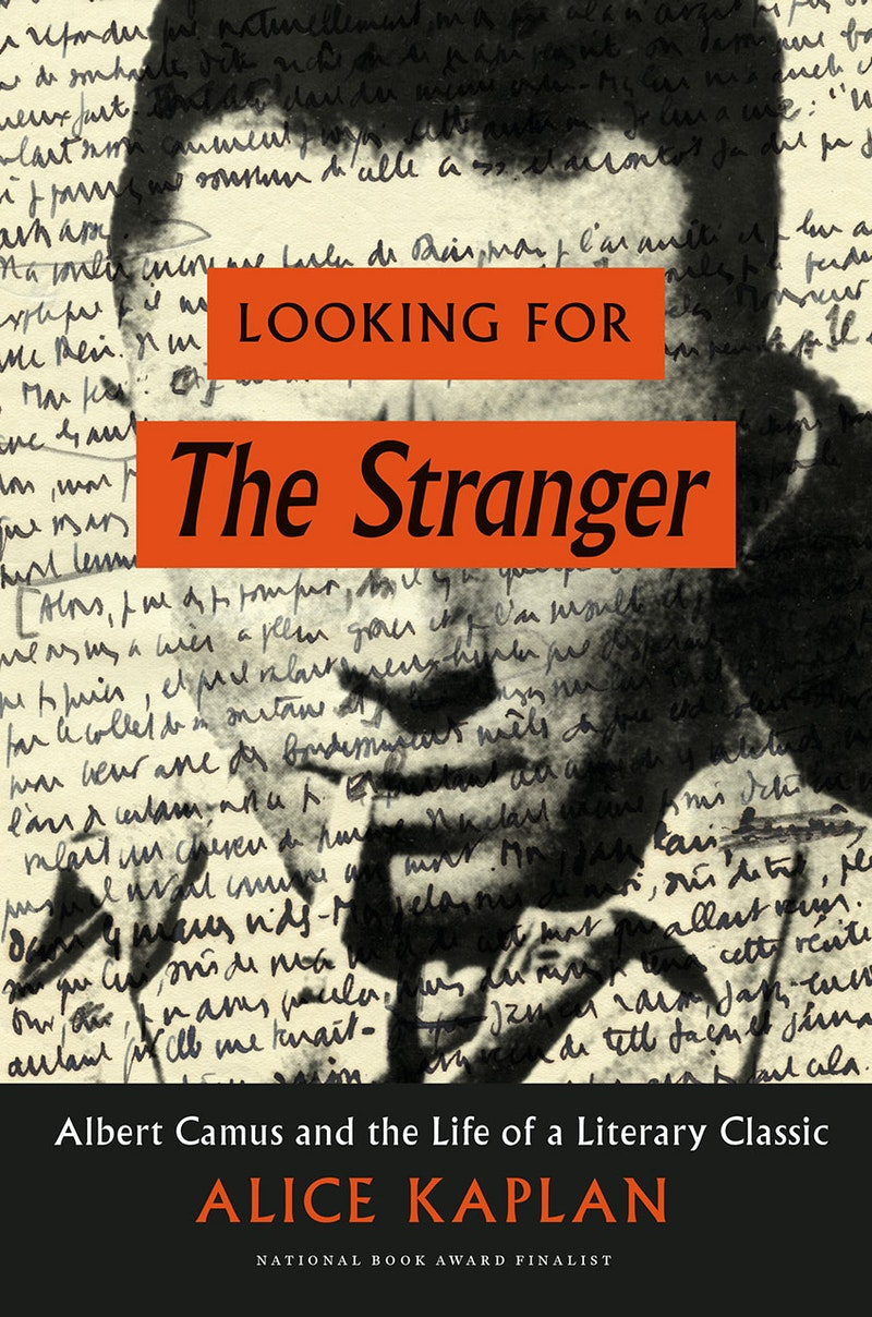 a stranger to the world essay The five-paragraph essay – also known as the three tier or hamburger essay - is a traditional essay format that serves as a useful structural model for novice writers the point of the essay is to make a central claim (the thesis) and then prove the claim is correct by supplying evidence.