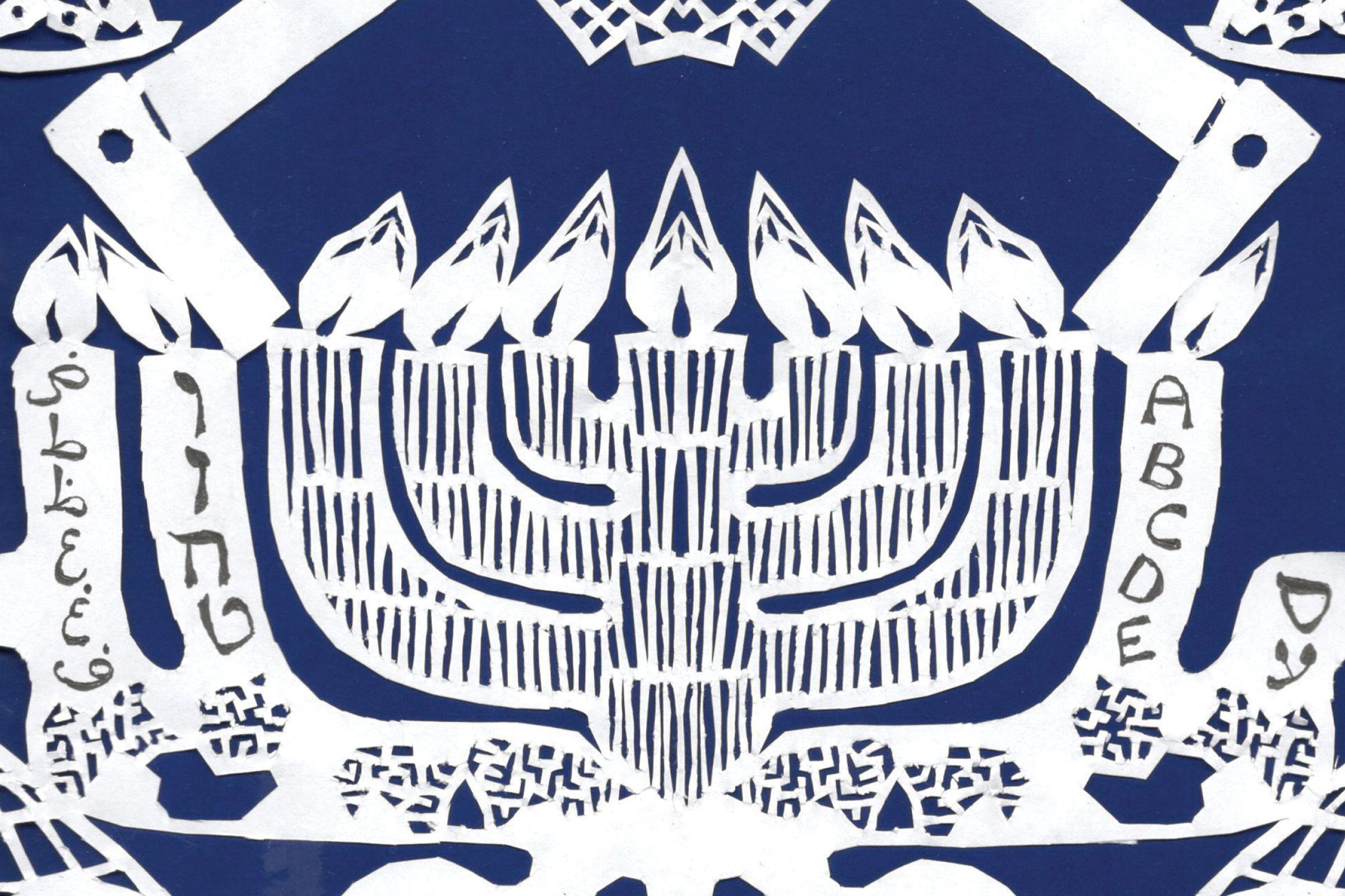 Israel's Season of Discontent   The New Republic