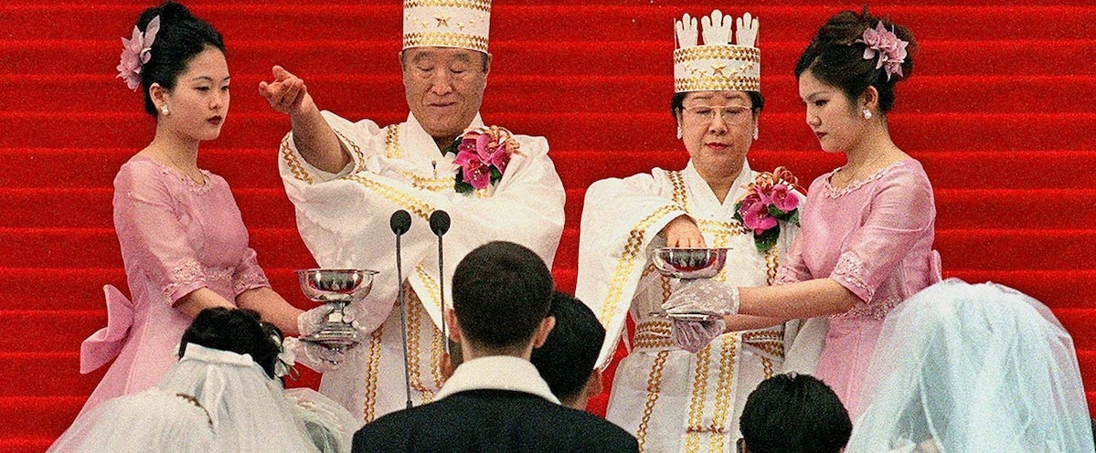 Unification Church Profile: The Fall of the House of Moon | The New
